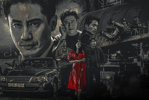 Less Than Evil (2018)