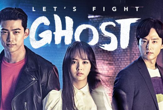 Let's Fight Ghost (2016)